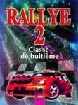 RALLYE 2. Classe de huitième. Учебник по френски език за 8. клас - интензивно изучаване, част 2 (ISBN: 9789540123271)