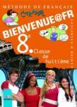 BIENVENUE@FR. Methode de francais. Classe de huitième. Cahier d'exercises. Работна тетрадка по френски език за 8. клас (ISBN: 9789540123899)