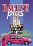Rallye Plus, учебник по френски език за 9. клас (ISBN: 9789540124445)
