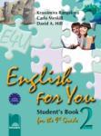 English for You 2: Учебник по английски език за 9. клас (ISBN: 9789540124391)