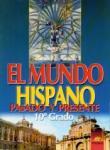 Испански език за 10. клас (ISBN: 9789540114965)