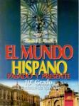 Учебна тетрадка по испански език за 10. клас (ISBN: 9789540115115)