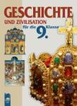Geschichte und Zivilisation für die 9. Klasse. История и цивилизация за 9. клас на немски език (ISBN: 9789540124681)