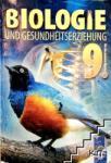 Биология и здравно образование за 9. клас на немски език (ISBN: 9789540124711)