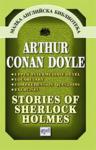 Stories of Sherlock Holmes (2012)