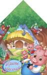 Къде живеят приказните герои: Трите прасенца (ISBN: 9789546600110)