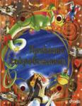 Приказна съкровищница (ISBN: 9789542800965)