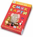 Смях карти (ISBN: 9789549749113)