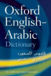 The Oxford English-Arabic Dictionary of Current Usage (ISBN: 9780198643128)