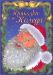 Приказки за Коледа (2004)