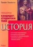 Примерни кандидат-студентски теми по история (2001)