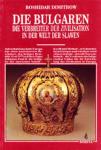 Die Bulgaren: die Verbreiter der Zivilisation in der Welt der Slawen (ISBN: 9789545000386)