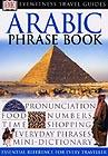 Arabic Phrase Book (2003)