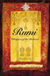 Rumi (2000)