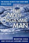 The Multi-orgasmic Man (1997)