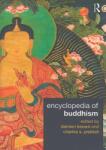 Encyclopedia of Buddhism (2009)