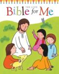 The Lion Bible for Me (2012)