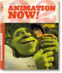 Animation Now! (2007)