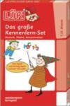 LUEK. Das grosse Kennenlern-Set: Deutsch, Mathe, Konzentration fuer Klasse 1 und 2 (2008)