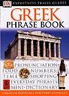 Greek Phrase Book (2003)