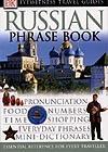 Russian Phrase Book (2003)