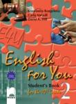 English for You 2, Student's Book for the 10th Grade. Учебник по английски език за 10. клас - интензивно изучаване, част 2 (ISBN: 9789540126388)