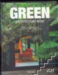 Green: Architecture Now! (2009)