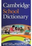 Cambridge School Dictionary Paperback with CD-ROM (ISBN: 9780521712637)