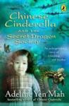 Chinese Cinderella and the Secret Dragon Society: By the Author of Chinese Cinderella (ISBN: 9780141314969)