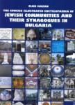 The Concise Illustrated Encyclopaedia of Jewish Communities and their Sinagogues in Bulgaria (2012)