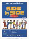 International Version 1, Side by Side (ISBN: 9780131839342)