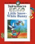 Зайченцето бяло/ Little Snow-White Bunny (2012)