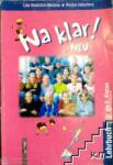 Na klar! NEU - 6 клас (ISBN: 9789545166914)