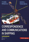 Correspondence and Communications in Shipping (ISBN: 9789544491154)