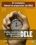 El cronometro. Manual de preparacion del DELE + CD (ISBN: 9789545295539)