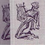 Българска любовна лирика - 2 тома: Избрано (ISBN: 9789548029025)
