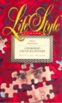 Смешният Свети Валентин (ISBN: 9789545530739)