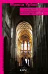 Сянката на катедралата (ISBN: 9789545294198)