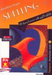 Spelling (ISBN: 9789548283632)