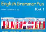 English Grammar Fun 1 (ISBN: 9789545164316)