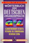 Worterbuch der deutschen Umgangssprache (ISBN: 9789548079402)
