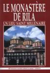 Le Monastere De Rila (ISBN: 9789545002366)