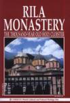 Rila Monastery (ISBN: 9789545002359)