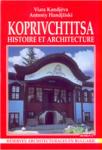 Koprivsftitsa: storia e architettura (ISBN: 9789545001536)