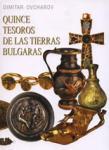 Quince Tesoros de las Tierras Bulgaras (ISBN: 9789544630225)