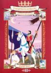 Българската приказкаИстории за най-малките, част 1 (ISBN: 9789545330803)