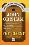 The Client (ISBN: 9789543890262)