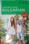 Beginners' Course Bulgarian (ISBN: 9789543440054)