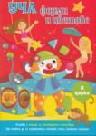 УЧА ФОРМИ И ЦВЕТОВЕ (ISBN: 9789541808078)