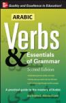 Arabic Verbs & Essentials of Grammar, 2E (2011)